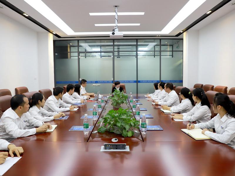 广杰环保集团会议图(1)