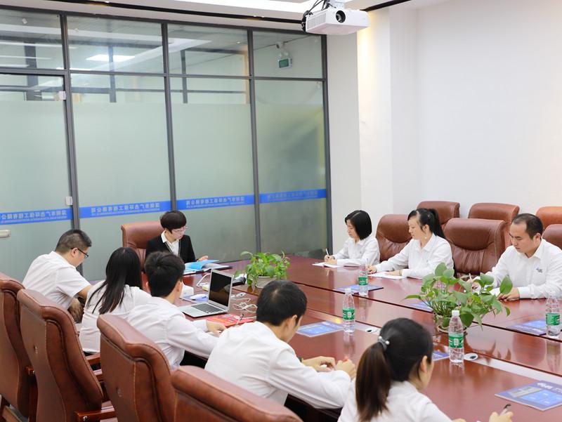 广杰环保集团会议图(2)