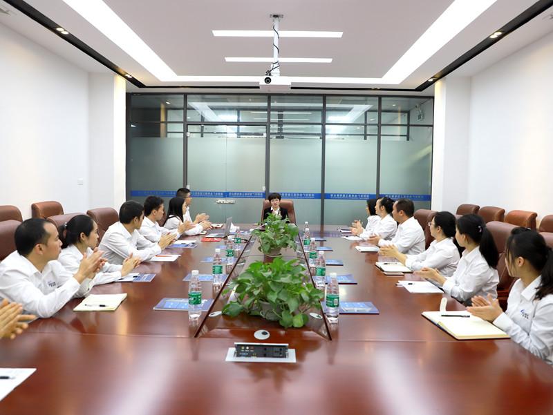 广杰环保集团会议图(3)